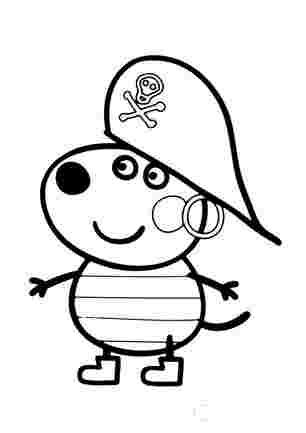 Пеппа-пірат