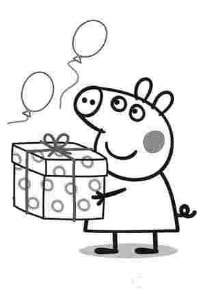 День народження Пеппи