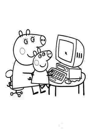 Пеппа за компютером