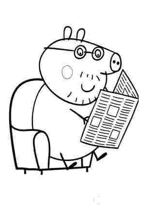 Тато Свин читає газету