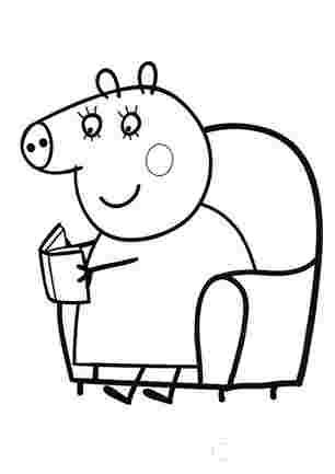 Мама Свинка читає книгу