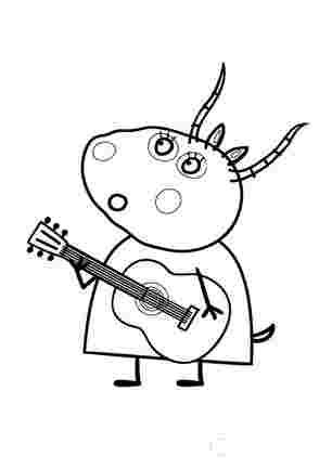 Мадам газель з гітарою