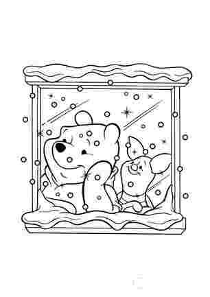 Зима з Вінні Пухом та П'ятачком