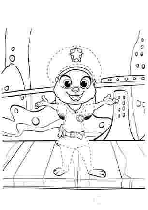 Звірополіс Джуді у  дитинстві у виставі