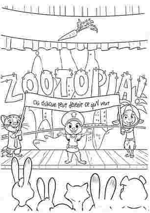 Звірополіс Джуді Хопс маленька в дитинстві на виставі