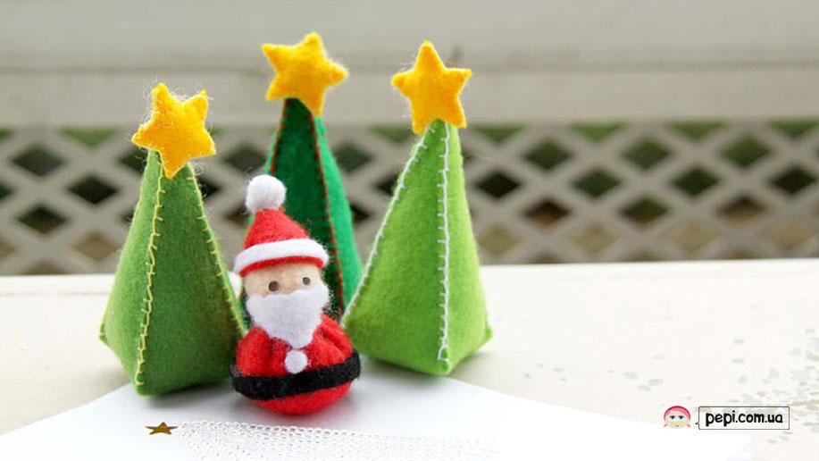 Міні Санта-Клаус