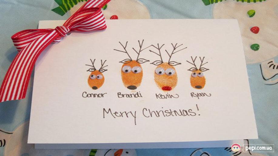 Проста ідея для новорічної листівки своїми руками